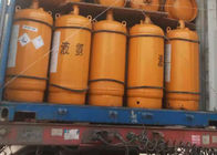 7664-41-7 R717 Industrial Ammonia For Refrigeration